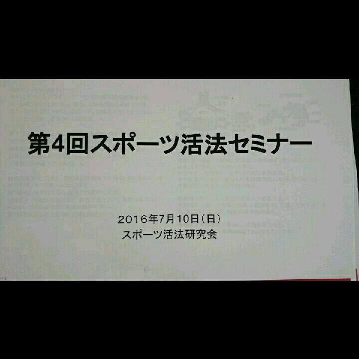 imgG53964273_1468141153265